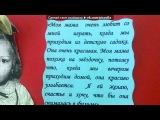 «Саша в детском саду.» под музыку Ханна Монтана 4 сезон [vkhp.net] - Просто прощай (Kiss It Goodbye русская версия). Picrolla